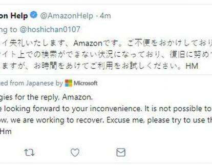 japanese-reply-amazon-help